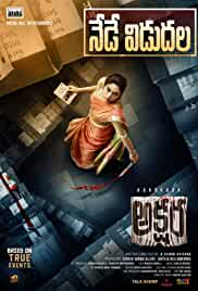 Akshara (2021) DVDScr Telugu Movie Watch Online Free
