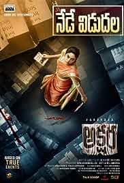 Akshara (2021) DVDScr Telugu Full Movie Watch Online Free