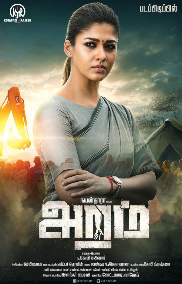 Tejasvini (Aramm) 2018 Hindi Dubbed Trailer 720p HD Download