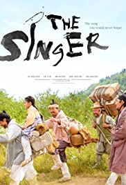 The Singer Poster