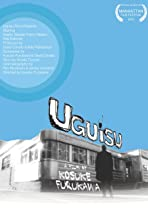 Uguisu