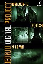 Digital Short Films by Three Filmmakers 2004