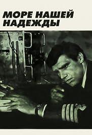 More nashey nadezhdy Poster