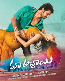 Maa Abbayi 2018 Dual Audio 720p UNCUT HDRip x264 [Hindi – Telugu] ESubs