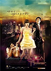 Watch ready movie Dal-kom-han Na-eui Do-si South Korea [iPad]