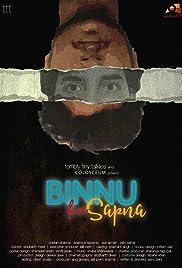 Binnu Ka Sapna Poster