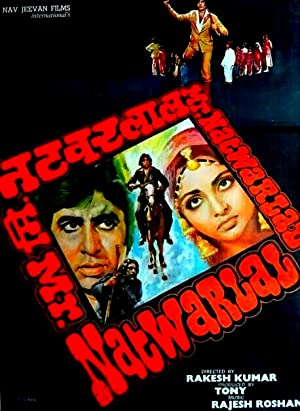 Mr. Natwarlal movie, song and  lyrics