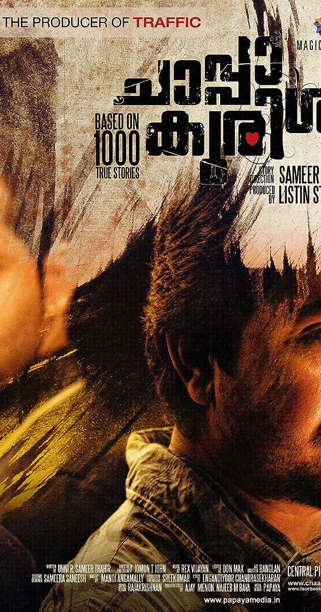 chappa kurishu 3gp movie free download