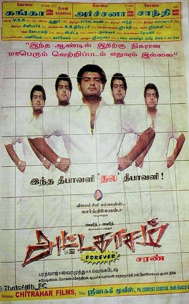 Attagasam (2004) HD Tamil Full Movie Watch Online Free