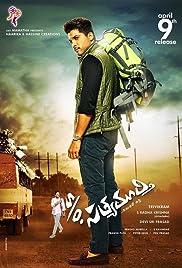 S/O Satyamurthy Poster