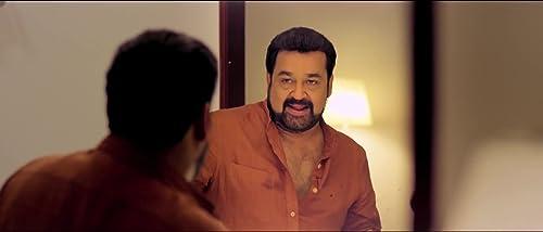 Peruchazhi (2014) Trailer