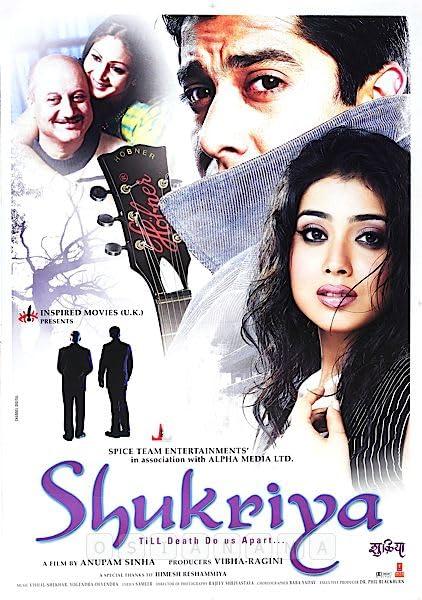 Shukriya: Till Death Do Us Apart (2004)