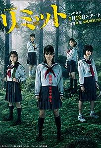 Download di film gratuiti Limit: Episode #1.1 by Ayuko Tsukahara  [720p] [hd720p]
