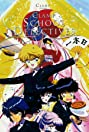 Clamp School (1997) Poster