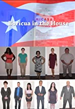 Boricua in the House: For the Good Pilot