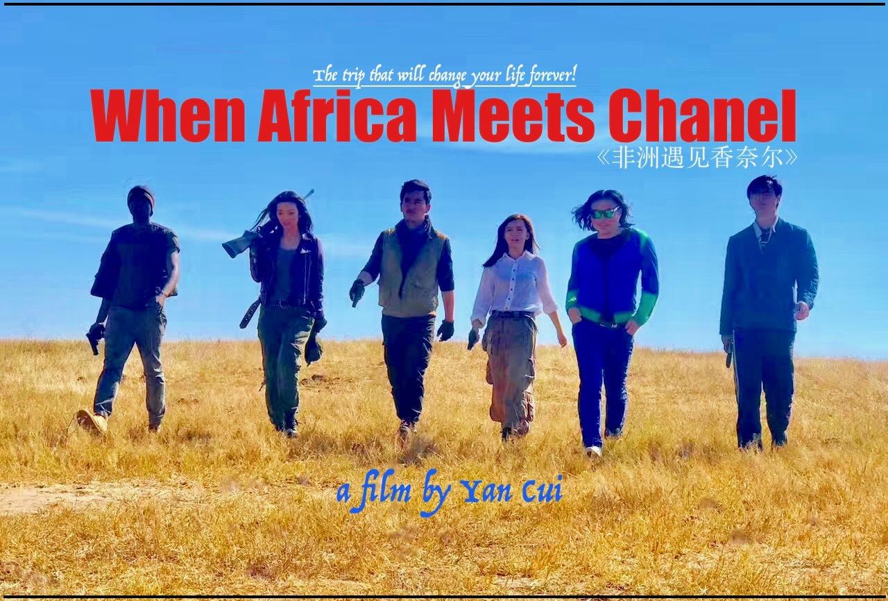 """Résultat de recherche d'images pour """"'' When Africa meets you''."""""""