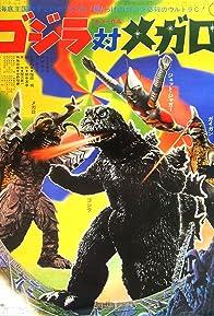 Primary photo for Godzilla vs. Megalon
