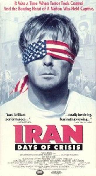 L'Amérique en otage (1991)