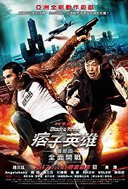 Watch Movie Black & White Episode 1: The Dawn of Assault (2012)