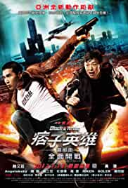 Watch Movie Black & White Episode 1: The Dawn of Assault (Pi zi ying xiong shou bu qu: Quan mian kai zhan) (2012)