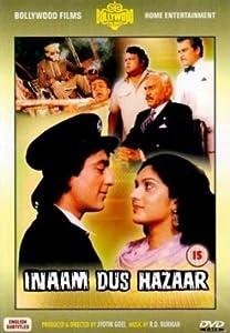 Watch free hollywood movie clips Inaam Dus Hazaar [BRRip]