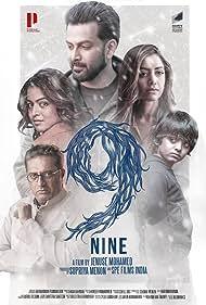 Prakash Raj, Alok, Prithviraj Sukumaran, Mamta Mohandas, and Wamiqa Gabbi in 9: Nine (2019)