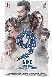 9: Nine Poster