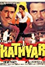 Hathyar (1989) Poster