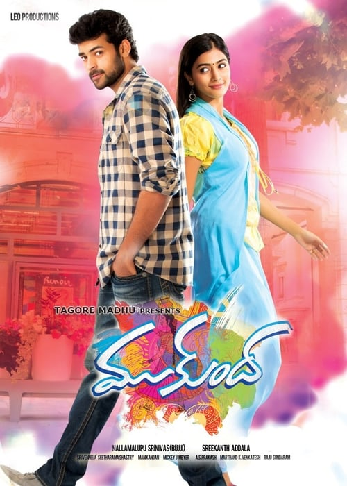 Mukunda 2014 Hindi Dual Audio 450MB UNCUT HDRip 480p ESubs Free Download