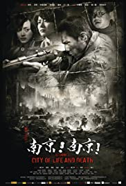 City of Life and Death (2009) Nanjing! Nanjing! 720p