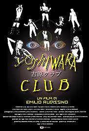 Yoshiwara Club Poster