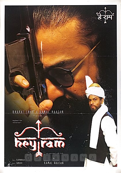 Hey Ram Full Hindi movie watch online
