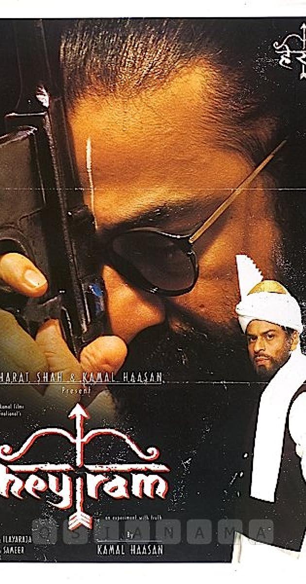 Hey Ram (2000) - IMDb