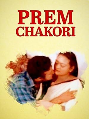 Prem Chakori movie, song and  lyrics