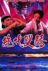 Man Cheung, Andy Lau, and Brigitte Lin in Jueh doi shuen giu (1992)