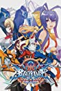 BlazBlue: Central Fiction - Special Edition (2019) Poster