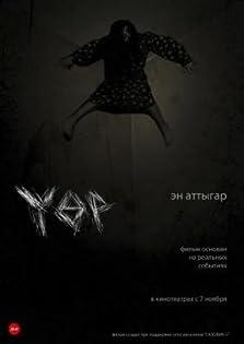 Y. O. P. (2013)