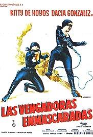Las vengadoras enmascaradas Poster