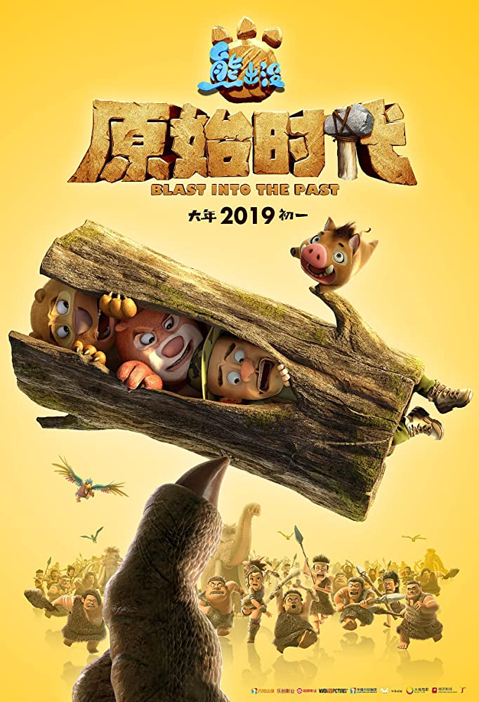 Boonie Bears Blast Into the Past (2020) English HDRip 720p Esubs DL