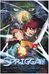 Spriggan movie download in hd