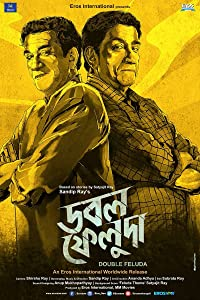 Best site for movie downloads free Double Feluda [360p]