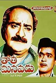 Tata Manavadu Poster
