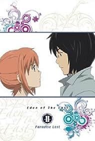 Higashi no Eden Gekijôban II: Paradise Lost (2010) Poster - Movie Forum, Cast, Reviews