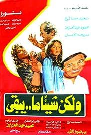 ##SITE## DOWNLOAD Wa Laken She' ma Yabqa (1985) ONLINE PUTLOCKER FREE