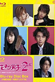 Boys Over Flowers 2 Poster