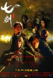 Watch Free Seven Swords (2005)