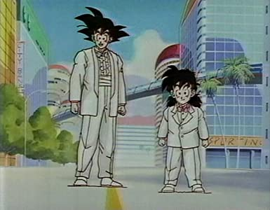 Dragon Ball Z: Summer Vacation Special full movie download mp4