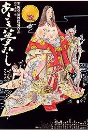 Asaki yumemishi (1974) 720p