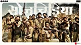 Sonchiriya - Movie Official Teaser (Clean)