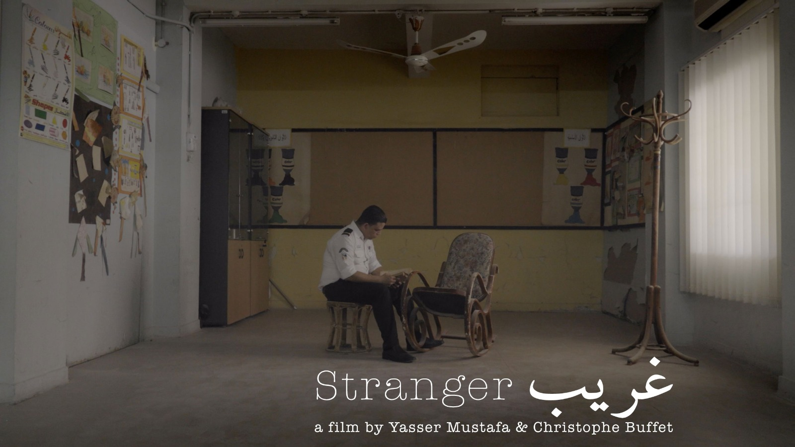 Stranger (Short 2020) - IMDb
